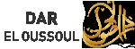 Dar El Oussoul