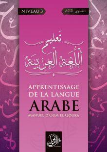 Cours de langue arabe niveau 3 femmes - Dar el Oussoul
