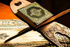 Le Contenu du Qour'ân et Son Effet Sur Nos Cœurs